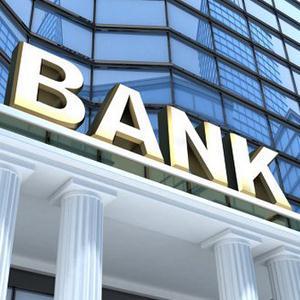 Банки Возрождения