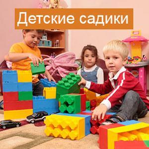 Детские сады Возрождения