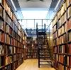 Библиотеки в Возрождении