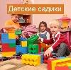 Детские сады в Возрождении