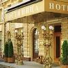 Гостиницы в Возрождении