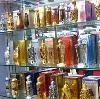 Парфюмерные магазины в Возрождении